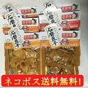 婆婆嘴豆乾(豆腐干)中国おやつ 豆干 健康間食 90g×6パック 豆製品 豆腐加工品 味指定不可