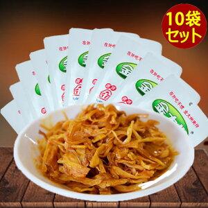 金大州香辣金針古55g×10袋セット 味付けえのきたけ このまま食べられる 激旨 惣菜 中辛 中国産