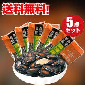 台湾醤油西瓜子5袋セット お茶うけ 醤油味スイカの種 食用 特級大粒 厳選特級 台湾産 台湾お土産 300g×5【売れ筋】