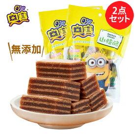 奥賽 さんざしのお菓子(山査酪)2点セット サンザシ ドライフルーツ デザート 食欲促進 中華食材 個包装 中華定番の駄菓子 150g×2 写真の2種類をランダムに発送