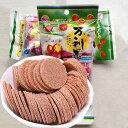 万利果山査子餅 サンザシスライス 消化促進・健胃効能 10円玉形 茶菓子 酢豚料理用 中華食材 110g 1袋に9小包入ドライ…