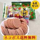 万利果山査子餅6袋セット サンザシスライス 消化促進・健胃効能 10円玉形 食べ応えありドライフルーツ 茶菓子 酢豚料…