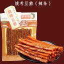 婆婆嘴焼考豆筋(豆製品)焼考味 中国おやつ 健康間食 70g 豆腐加工品