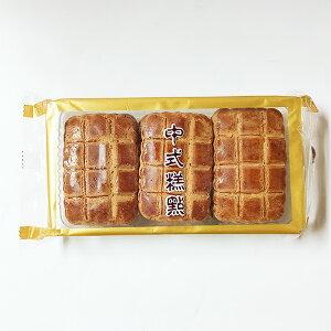 蛋黄餅 卵黄ビスケット 240g 中華菓子 中華お土産 中国産 間食