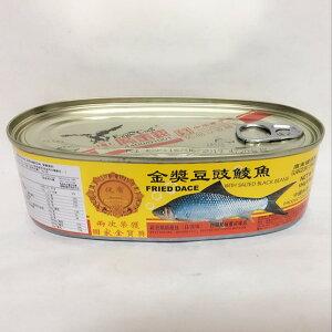 豆鼓鯪魚 うぐいとトウチのうま煮 魚缶詰 148g 中華食材 中華物産 写真の2種類をランダムに発送
