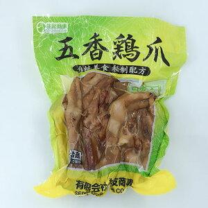 五香鶏爪 10個入り 燻製もみじ 冷凍食品 日本国内加工 賞味期限約10〜15日間