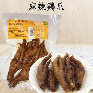 麻辣鶏爪 熟食 マーラー鶏足 冷蔵・冷凍食品 もみじ鳳爪 燻製品 惣菜 日本産 5本入