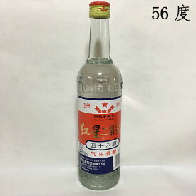 紅星二鍋頭 500ml 56度 中華お土産 中国白酒 中国お酒 冷凍商品と同梱不可 中国産