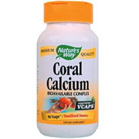 珊瑚カルシウム 90粒 サプリメント 健康サプリ サプリ ミネラル カルシウム 栄養補助 栄養補助食品 アメリカ カプセル サプリンクス