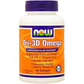 トリ3Dオメガ(フィッシュオイル+ビタミンD) 90粒 サプリメント 健康サプリ サプリ DHA EPA now ナウ 栄養補助 栄養補助食品 アメリカ ソフトジェル