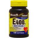 ビタミンE 400IU 100粒[サプリメント/健康サプリ/サプリ/ビタミン/ビタミンE/栄養補助/栄養補助食品/アメリカ/ソフトジェル/サプリンクス]