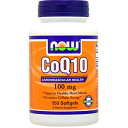[ お得サイズ ] コエンザイムQ10(CoQ10) 100mg 150粒[サプリメント/美容サプリ/サプリ/コエンザイムQ10/お徳用/now/ナウ/栄養補助/栄養補助食品/アメリカ/ソフトジェル]
