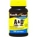 ビタミンA 5000IU&ビタミンD3 400IU 100粒[サプリメント/健康サプリ/サプリ/ビタミン/ビタミンA/栄養補助/栄養補助食品/アメリカ/ソフトジェル/サプリンクス]