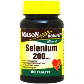 セレニウム(セレン) 200mcg 60粒[サプリメント/健康サプリ/サプリ/ミネラル/栄養補助/栄養補助食品/アメリカ/タブレット/サプリンクス]