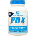 PB8 プロバイオティック アシドフィルス(8種140億個のプロバイオティクス含有) 120粒