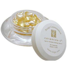 セラミドC セラム(年齢肌 美容液)60カプセル スキンケア 美容液 肌 サプリンクス