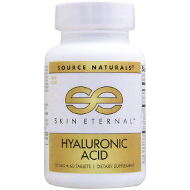 スキンエターナル ヒアルロン酸(バイオセルコラーゲン2) 60粒 [サプリメント/美容サプリ/サプリ/コラーゲン/ヒアルロン酸/栄養補助/栄養補助食品/アメリカ/タブレット/サプリンクス]