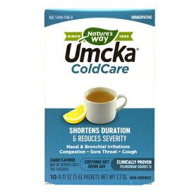 ウムカ コールドケア ドリンク (ホットレモン) 10袋 健康食品 健康茶 サプリンクス 植物茶