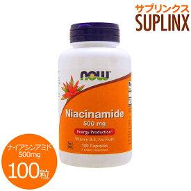 ナイアシンアミド(ビタミンB3)500mg 100粒[サプリメント/健康サプリ/サプリ/ビタミン/ナイアシン/now/ナウ/栄養補助/栄養補助食品/アメリカ/カプセル] ビタミンB3・ナイアシン
