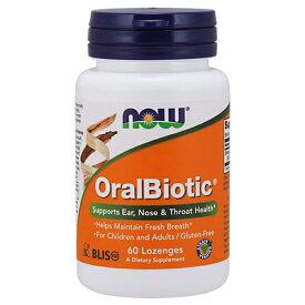 オーラル バイオティック(BLIS K12乳酸菌配合) 60粒 サプリメント 健康サプリ サプリ 乳酸菌 コッカス菌 now ナウ 栄養補助 栄養補助食品 アメリカ トローチ プロバイオティクス