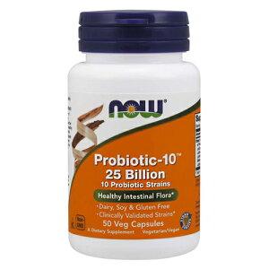 プロバイオティック10株 250億ミックス 50粒[サプリメント/健康サプリ/サプリ/乳酸菌/アシドフィルス菌/now/ナウ/栄養補助/栄養補助食品/アメリカ/カプセル]