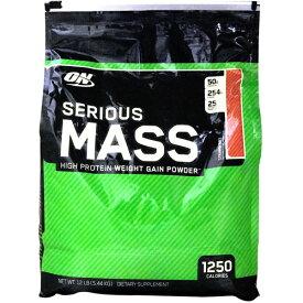 [ 超大容量5.4kg ] シリアスマス ウェイトゲイナー ※ストロベリー 5.44kg(12lb)【weight gainer】