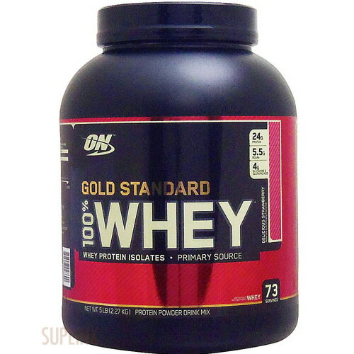 [ 大容量2.27kg ] 100%ホエイ ゴールドスタンダード プロテイン ※デリシャスストロベリー