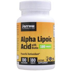お得サイズ アルファリポ酸 100mg + ビオチン(ビタミンH) 180粒 サプリメント 健康サプリ サプリ ビタミン ビオチン ビタミンB群 スキンケア ヘアケア 肌 髪 お徳用 栄養補助 栄養補助食品 アメリカ ビタミンB7・ビオチン