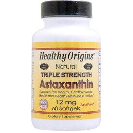 トリプルストレングス アスタキサンチン 12mg 60粒 サプリメント 健康サプリ サプリ カロテノイド アスタキサンチン 栄養補助 栄養補助食品 アメリカ ソフトジェル サプリンクス