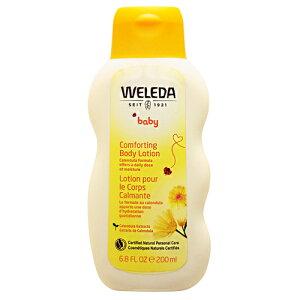 ヴェレダ ベビー カレンデュラボディローション 200ml[ベビー用品/衛生用品/ヘルスケア用品/ベビーローション/オイル/WELEDA/ヴェレダ] ベビーローション・オイル