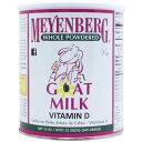 メインバーグ ゴートミルク 粉末タイプ 340g (葉酸、ビタミンD配合)