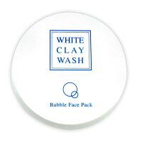 ホワイトニング洗顔フォーム