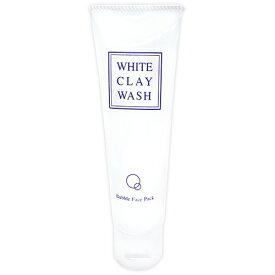 【今だけ送料無料】ホワイトクレイウォッシュ 80g(1ヵ月分)【※代引き不可】 洗顔フォーム