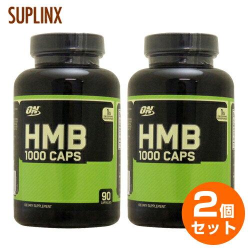 【2個セット】HMB 1000mg 90粒¬
