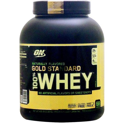 【正規品】[ 大容量 2.18kg ] 100%ホエイ ゴールドスタンダード ナチュラリーフレーバー プロテイン ※バニラOptimum Nutrition/オプチマム/オプティマム