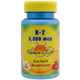 ビタミンK2 5000mcg 60粒 サプリメント 健康サプリ サプリ ビタミン ビタミンK 栄養補助 栄養補助食品 アメリカ タブレット サプリンクス