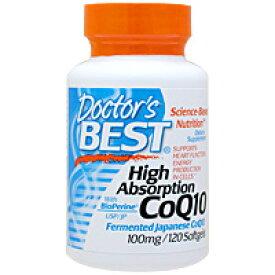 お得サイズ 高吸収コエンザイムQ10(CoQ10)100mg 120粒 サプリメント 美容サプリ サプリ コエンザイムQ10 お徳用 栄養補助 栄養補助食品 アメリカ ソフトジェル