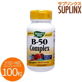 お得サイズ ビタミンB50コンプレックス 100粒 サプリメント 健康サプリ サプリ ビタミン ビタミンB群 お徳用 栄養補助 栄養補助食品 アメリカ カプセル サプリンクス