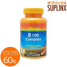 ビタミンB100コンプレックス(タイムリリース型) 60粒 サプリメント 健康サプリ サプリ ビタミン ビタミンB群 栄養補助 栄養補助食品 国外 タブレット サプリンクス 通販 楽天