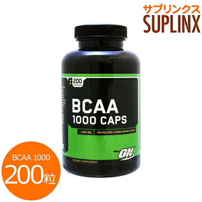 BCAA(分岐鎖アミノ酸) 1000 200粒 [オプティマム/オプチマム ]