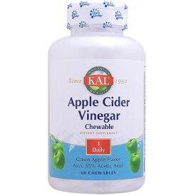 アップルサイダービネガー(リンゴ酢) 500mg チュワブル 60粒 健康食品 健康酢 酢飲料 りんご酢 チュワブル お酢飲料