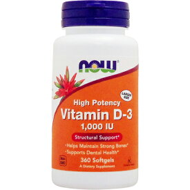 [ お得サイズ ] ビタミンD3 1000IU 360粒[サプリメント/健康サプリ/サプリ/ビタミン/ビタミンD/お徳用/now/ナウ/栄養補助/栄養補助食品/アメリカ/ソフトジェル/サプリンクス]