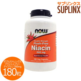 [ お得サイズ ] ダブルストレングス フラッシュフリー ナイアシン(ビタミンB3)500mg 180粒[サプリメント/健康サプリ/サプリ/ビタミン/ナイアシン/お徳用/now/ナウ/栄養補助/栄養補助食品/アメリカ] ビタミンB3・ナイアシン
