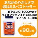 ビタミン バイオフラボノイド リリース サプリメント