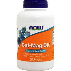 カルマグ DK(ビタミンD3、ビタミンK2配合) 180粒(ビタミンD3 ビタミンK2 トレースミネラル配合) サプリメント 健康サプリ サプリ ミネラル カルシウム now ナウ 栄養補助 栄養補助食品 アメリカ カプセル