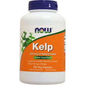 ケルプ 250粒(海藻抽出 天然ヨウ素 ヨード 325mcg) サプリメント 健康サプリ サプリ ミネラル ヨウ素 now ナウ 栄養補助 栄養補助食品 アメリカ カプセル サプリンクス