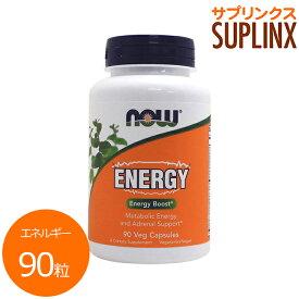 エネルギー 90粒[サプリメント/健康サプリ/サプリ/ガラナエキス/now/ナウ/栄養補助/栄養補助食品/アメリカ/カプセル/サプリンクス]