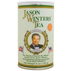 ジェイソンウィンターズティー クラシックブレンド(ノンカフェイン濃縮茶葉タイプ たっぷり142gのお得な茶葉JWT) 水・ソフトドリンク ハーブティー ブレンド Tri Sun International サプリンク