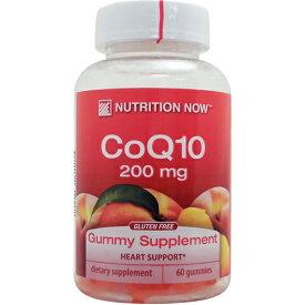コエンザイムQ10(CoQ10) グミ 200mg ※ピーチ 60粒 サプリメント 美容サプリ サプリ コエンザイムQ10 栄養補助 栄養補助食品 アメリカ グミ サプリンクス