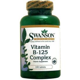 ビタミンB125 コンプレックス 100粒 ダイエット・健康サプリメント 健康サプリ ビタミン類 ビタミンB群 Swanson スワンソン サプリンクス